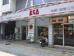 株式会社朝日新聞立川総合販売 ASA立川