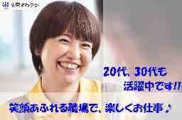 東電パートナーズ株式会社 東電さわやかケア芝