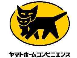 ヤマトホームコンビニエンス株式会社 九州法人ソリューション支店