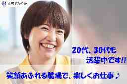 東電パートナーズ株式会社 東電さわやかケア稲毛