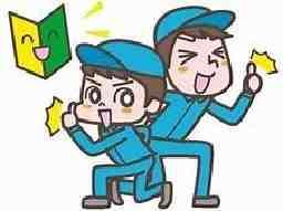 株式会社クリーンコーポレーション <勤務地>北海道苫小牧市字糸井
