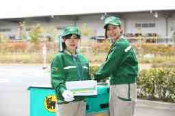 ヤマト運輸株式会社 浜松主管支店 浜松元浜支店 浜松駅前センター