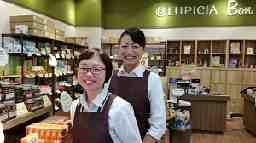 ルピシア・ボンマルシェ マリンピア神戸店/株式会社ルピシアグルマン