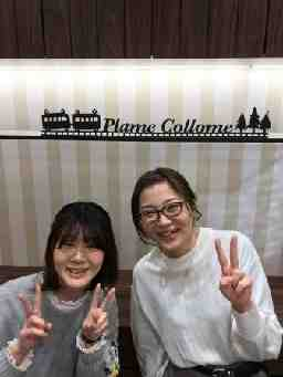 株式会社JR東日本リテールネット プレミィ・コロミィエミオ所沢