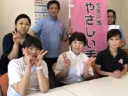 やさしい手甲府 富士見訪問介護事業所
