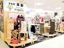 まるやま・京彩グループ 京彩 平塚店