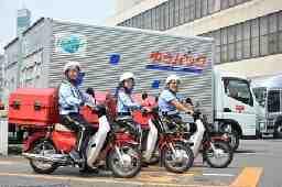 日本郵便株式会社 八日市郵便局