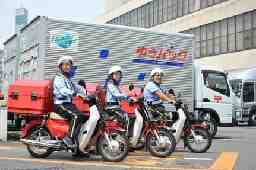 日本郵便株式会社 三島郵便局