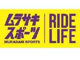 キャナルシティ博多 ムラサキスポーツ