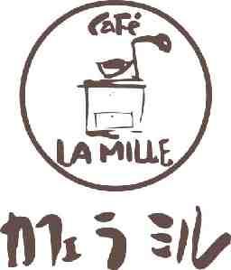 株式会社ドトールコーヒー オーセンティック カフェラミル 吉祥寺ダイヤ街店