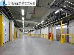 ファミリーマート運送パートナー企業 仙台冷藏倉庫㈱