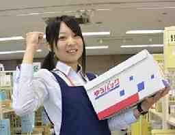 日本郵便株式会社 新岩槻郵便局<お中元ゆうパックの仕分け>