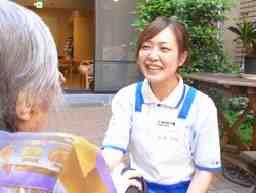 【木下グループ】株式会社木下の介護 川口デイサービスセンター
