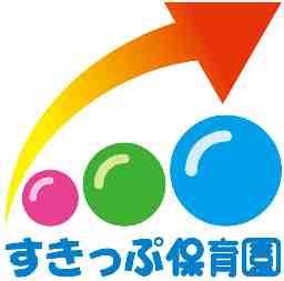 株式会社俊英館 戸田公園すきっぷ保育園