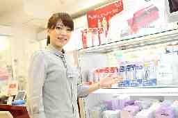 ちふれホールディングス株式会社 イズミヤ和歌山店
