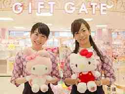 サンリオギフトゲート 札幌アピア店