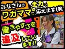 株式会社アベブ キングホール町田店
