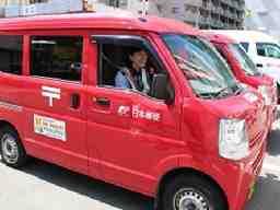 日本郵便株式会社 釧路西郵便局