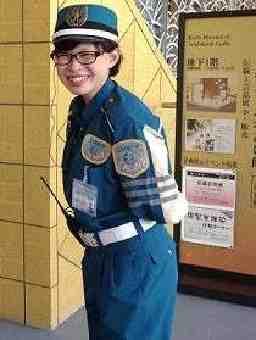 株式会社アベブ 株式会社ジャスト・ワン 国際ホテル松山