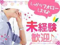 株式会社庚伸 コウシンスタッフの人材紹介(正社員)