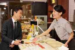 ドトールコーヒーショップ 町田駅前店