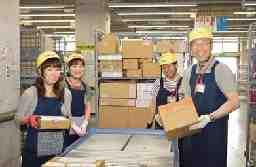 日本郵便株式会社 和歌山中央郵便局