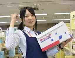 日本郵便株式会社 宇都宮中央郵便局<お中元ゆうパックの仕分け>