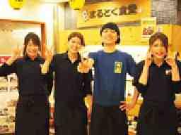 株式会社JR博多シティ 博多三昧 まるとく食堂 (株式会社ハーバーハウス)