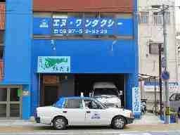 株式会社アベブ N-1 タクシー奄美(西川グループ):ドライバー・運転手