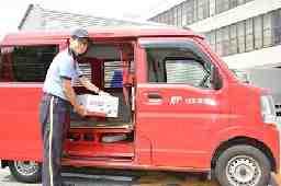 日本郵便株式会社 岡山中央郵便局
