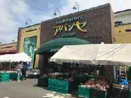 株式会社フレッシュコーポレーション アバンセ浜松町店