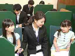 株式会社成学社 個別指導学院フリーステップ 金剛東教室