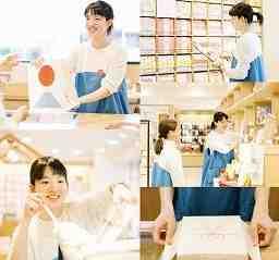 株式会社中川政七商店 日本市 東京スカイツリータウン・ソラマチ店