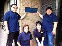 やさしい手新横浜訪問介護事業所