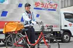 日本郵便株式会社 城東郵便局