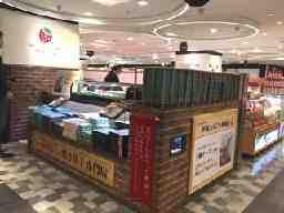 株式会社JR博多シティ 福岡県産 あまおう苺 加工販売所 「伊都きんぐ」焼き菓子専門店