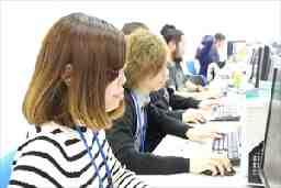 アディッシュ株式会社 仙台センター <WEBサイトパトロール>
