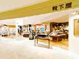 タビオ株式会社 靴下屋 エスパル仙台店