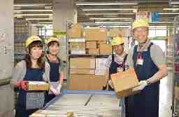 日本郵便株式会社 徳島中央郵便局マリンピア分室【短期】