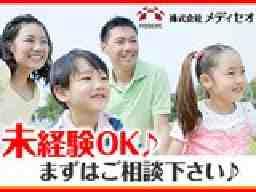 株式会社メディセオ 神奈川ALC