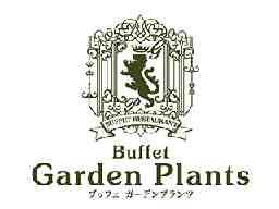 ニラックス株式会社 ガーデンプランツ トレッサ横浜店