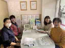 やさしい手札幌北麻生訪問介護事業所