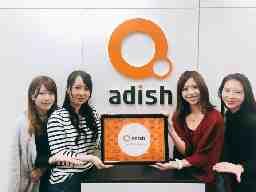 アディッシュ株式会社 仙台センター <ゲームサポート>