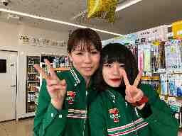 松山保免中2丁目店