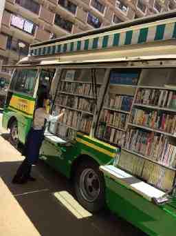 名古屋市自動車図書館