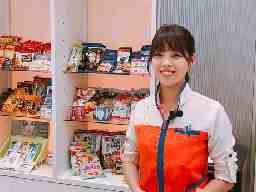 株式会社HOG(エイチオージー) メガボックス東松山店