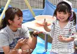 ナーサリースクール 1 2 SUKUSUKU保育園