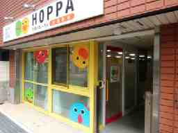 HOPPA蛍池駅前