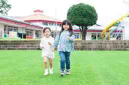 社会福祉法人樫の木乳幼児福祉会 かしの木保育園