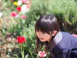 茶々ひがしとやま子ども園 認定 こども園
